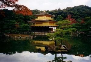 Haveinspiration fra Japan